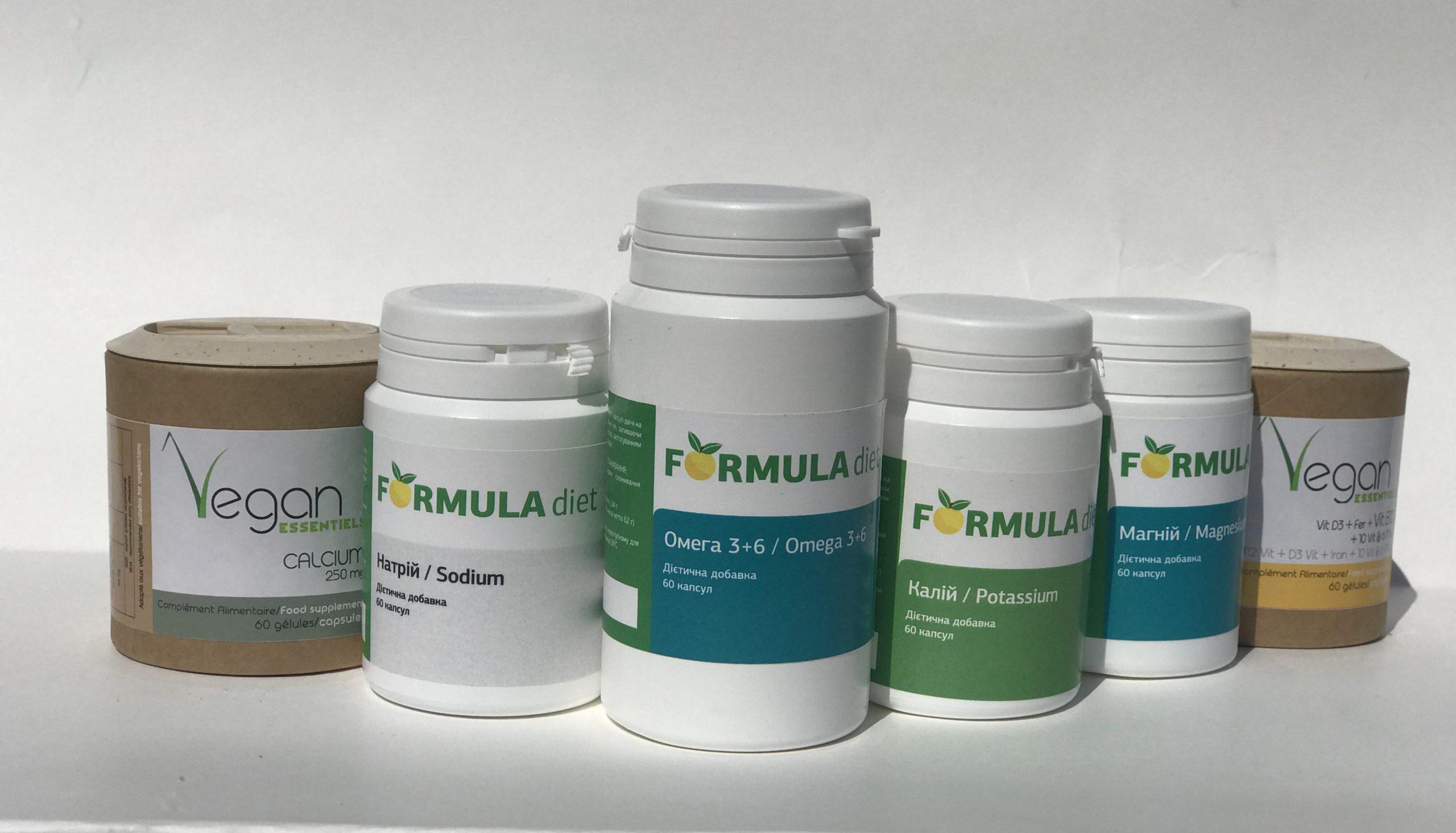 минерали і вітаміни